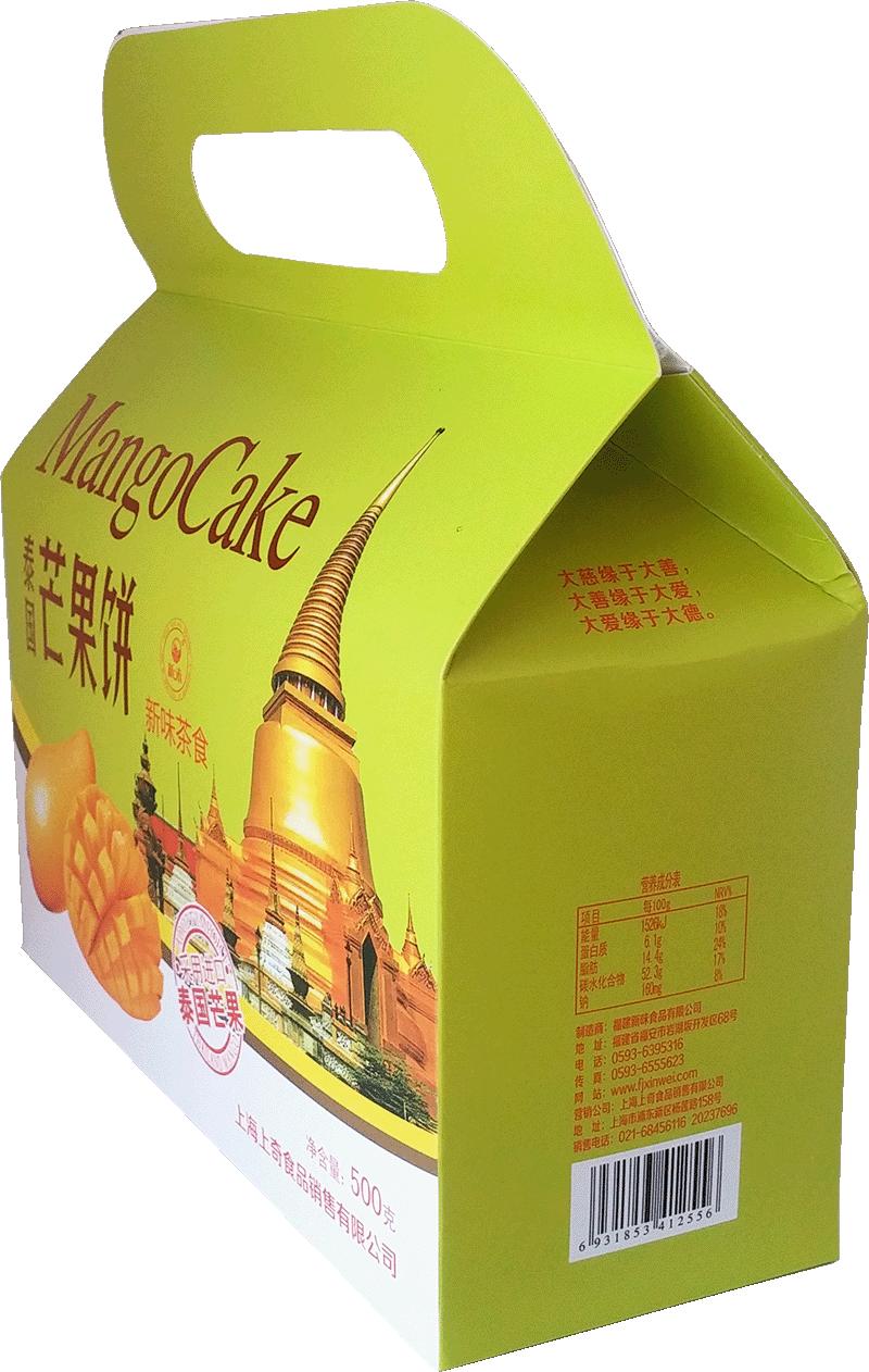 芒果饼 500g